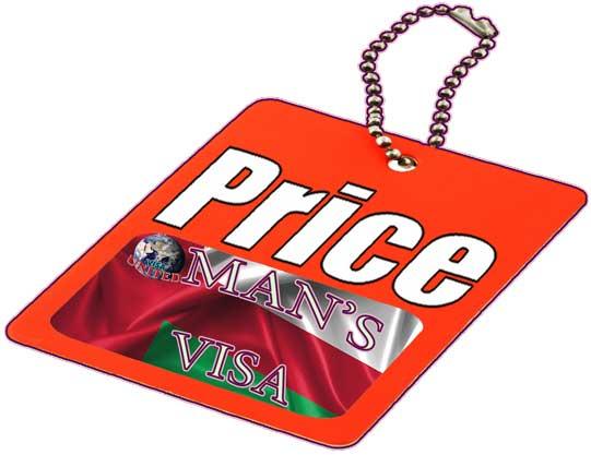 قیمت ویزای عمان