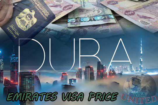 هزینه ویزای دبی