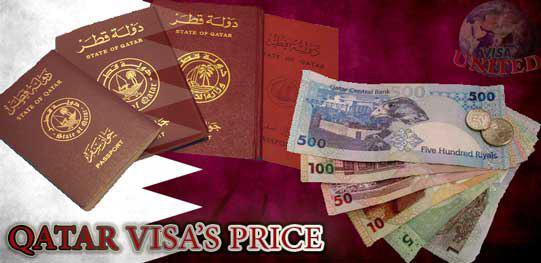 قیمت ویزای قطر