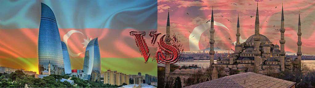 رقابت باکو و استانبول در صنعت توریسم