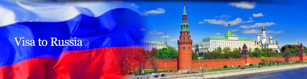 ویزای روسیه تضمینی